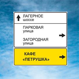 Znak-IZI