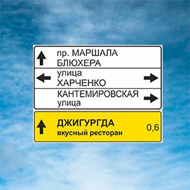Znak-IZJ