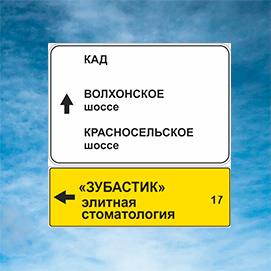 Znak-IZK