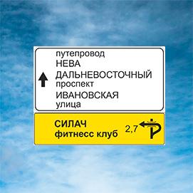 Znak-IZL