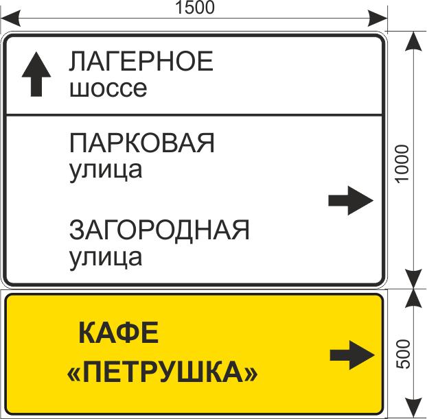 znak-izip-02