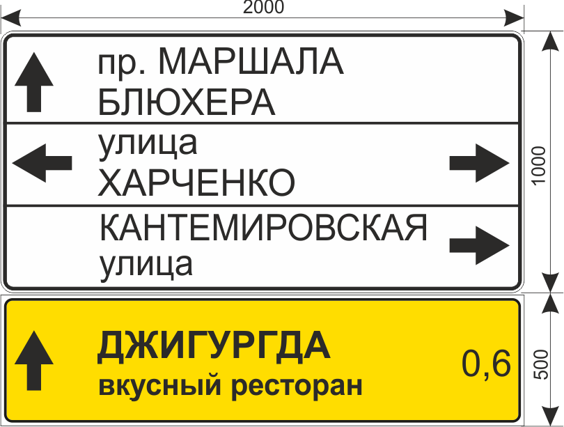 znak-izip-03