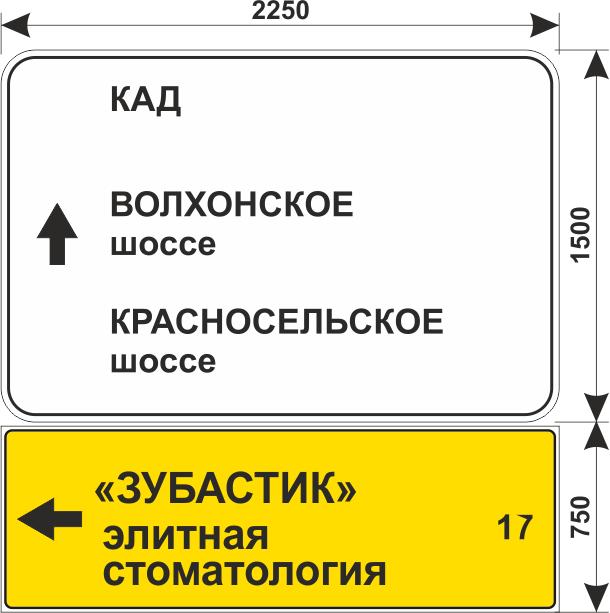znak-izip-04
